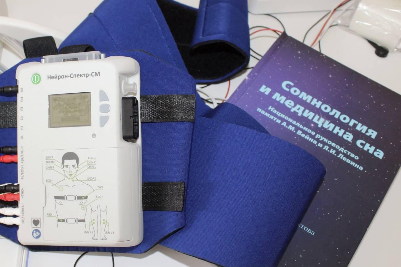 Больница в Пушкино получит редкий аппарат для анализа нарушений сна | Изображение 2