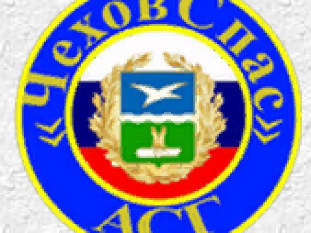 МКУ «ЕДДС городского округа Чехов»