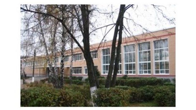 МБОУ гимназия №7