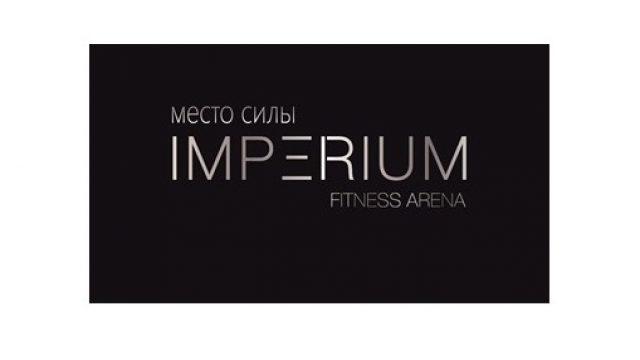 IMPERIUM г. Чехов
