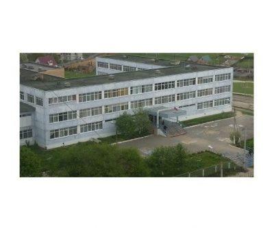 МБОУ средняя общеобразовательная школа №9