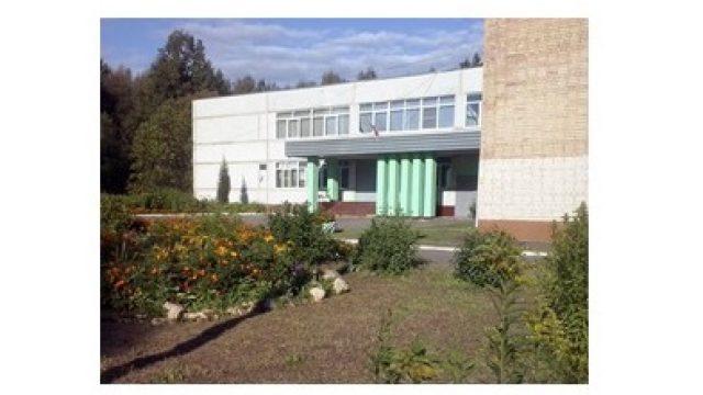 МБОУ Молодинская основная общеобразовательная школа