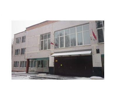 МБОУ Новобытовская средняя общеобразовательная школа