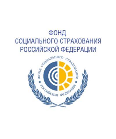 Московское областное региональное отделение Фонда социального страхования