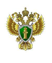 Чеховская городская прокуратура