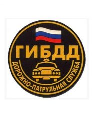 МРЭО ГИБДД №1 (г. Чехов) ГУ МВД России по Московской области