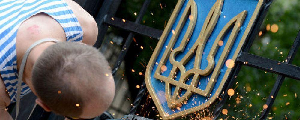 НаУкраине придумали «ядерную причину» потери Крыма