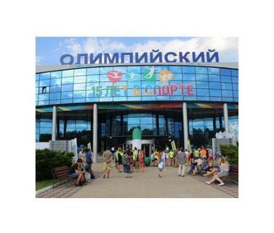 Дворец спорта «Олимпийский» в г. Чехов