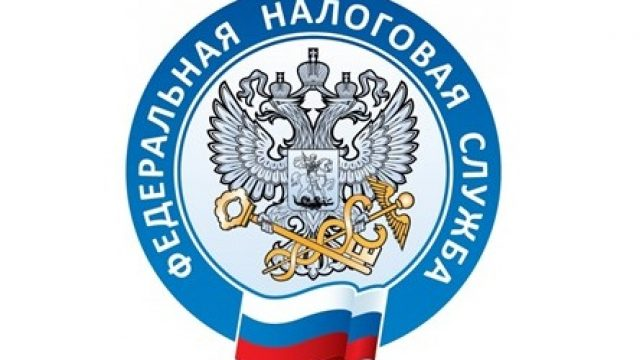 Инспекция Федеральной налоговой службы по г.Чехову Московской области