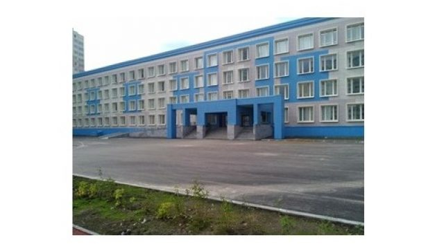 МБОУ средняя школа №10