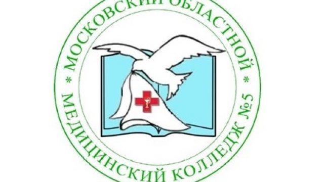 ГБПОУ МО «Московский областной медицинский колледж №5» Мещерский филиал
