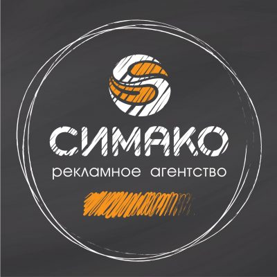 Симако