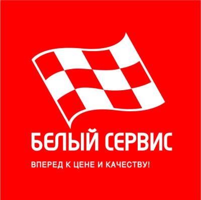 Белый Сервис Чехов
