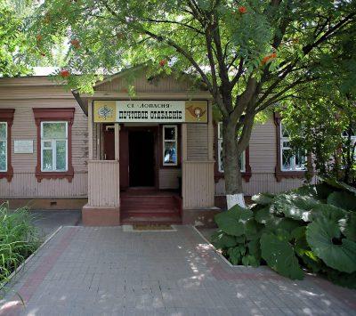 Музей писем А.П. Чехова