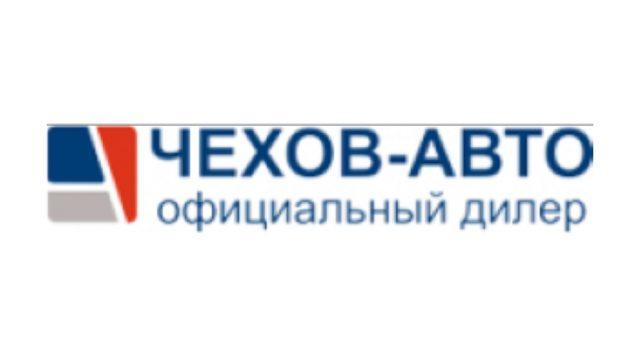 Чехов-Авто