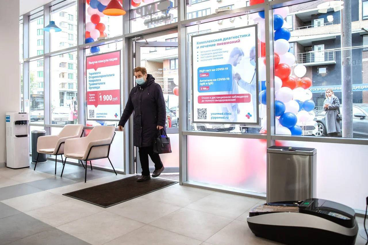 Центр КТ- и МРТ-диагностики открыли в Химках. Пенсионеры, ветераны и семьи получат льготы | Изображение 2