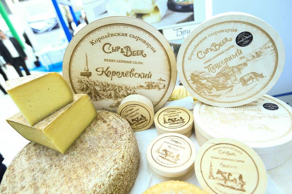 Фермеры из 54 регионов России приедут на фестиваль «Сыр! Пир! Мир!» в Подмосковье   Изображение 3