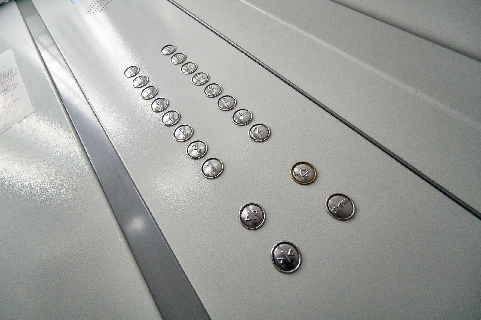 Лифты заменили в 204 домах Подмосковья с начала года | Изображение 1