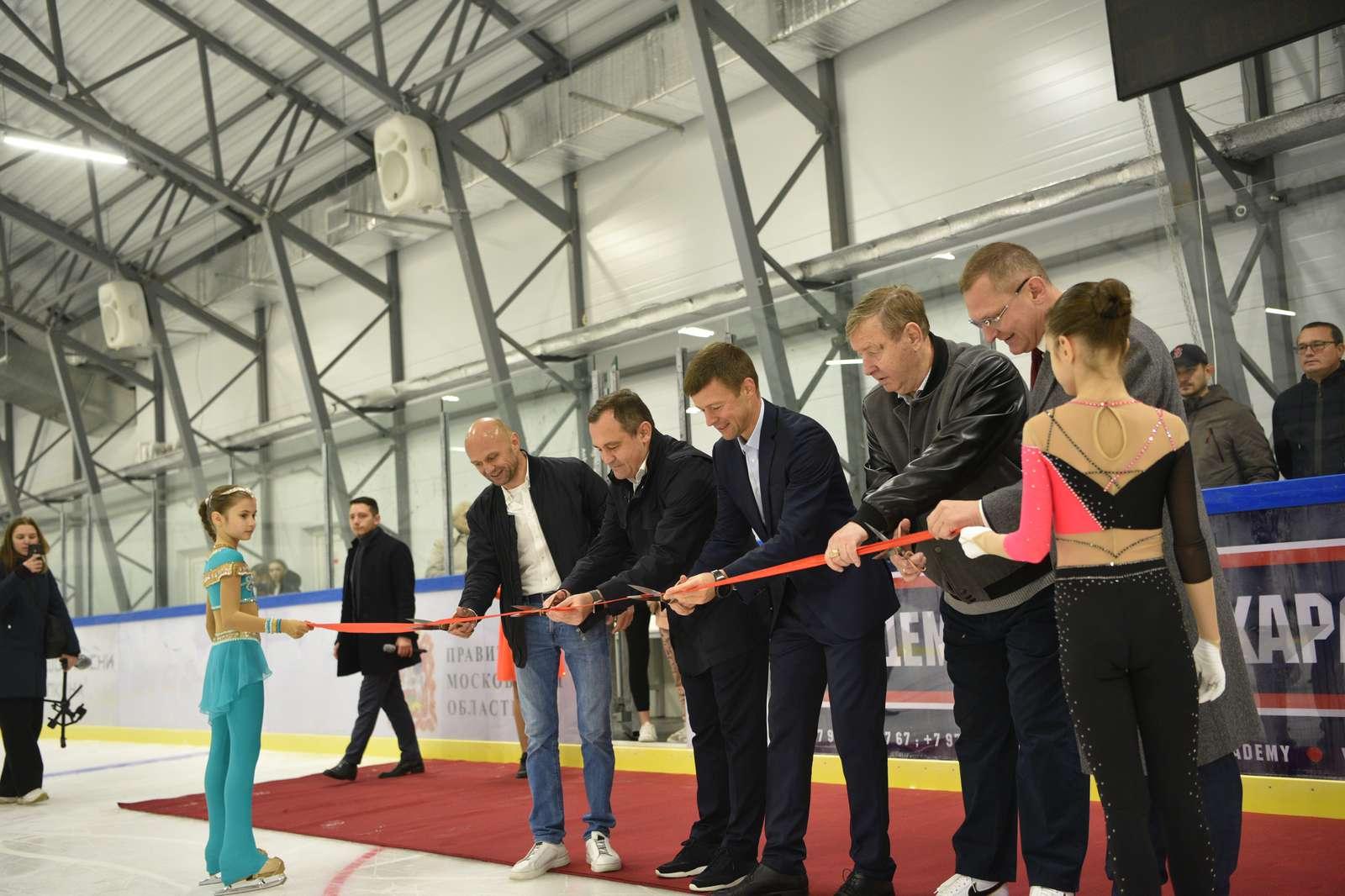 Новую ледовую арену открыли в Балашихе в День города | Изображение 1