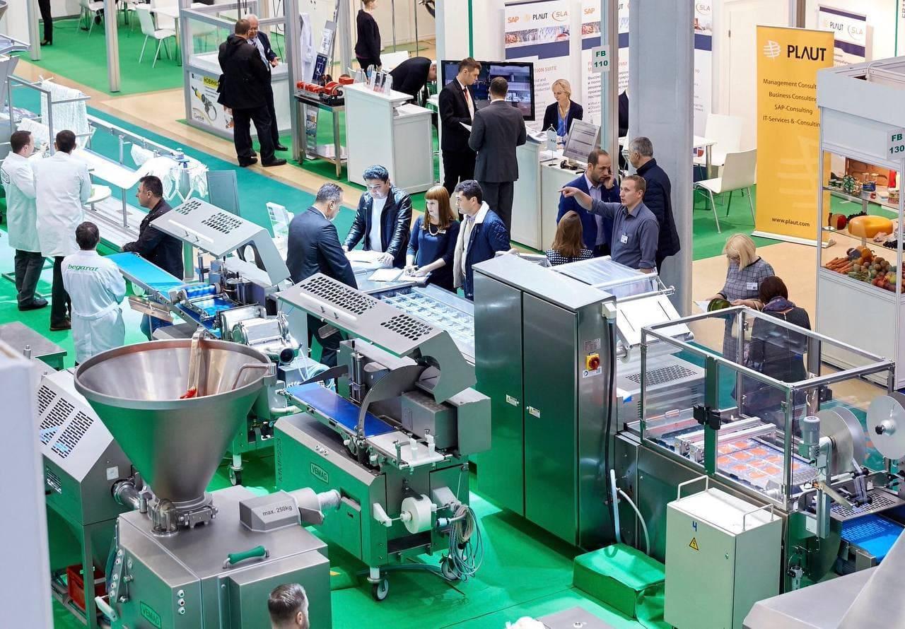 Подмосковье представит свои технологии на международной агропромышленной выставке 4 октября | Изображение 1