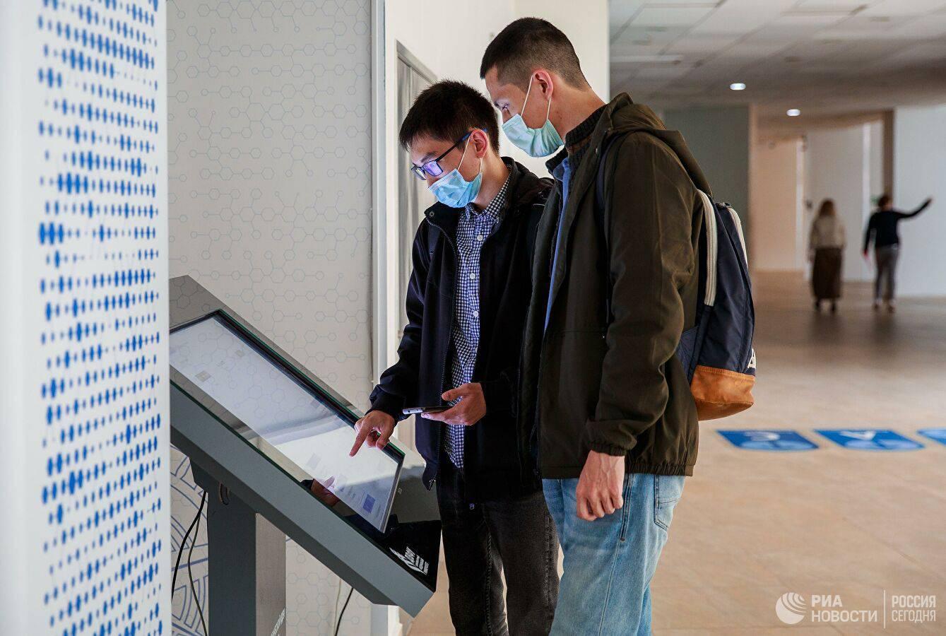 Подмосковье стало лидером по цифровой зрелости в России