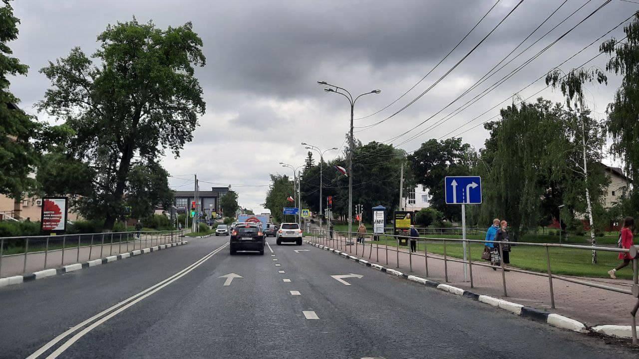 Ремонт дорог улучшил подъезды к важным социальным объектам Можайска | Изображение 2