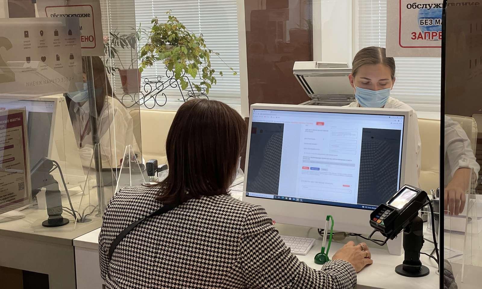 Уникальные мониторы для одновременной работы клиентов и сотрудников появились в МФЦ Сергиева Посада | Изображение 4