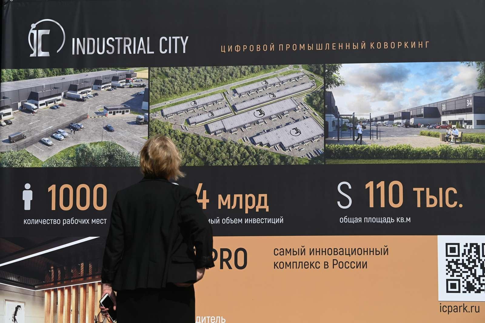 Выгодно бизнесу и жителям. Рабочих мест в Солнечногорске станет больше благодаря новым резидентам «Есипова» | Изображение 2